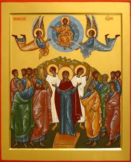 Jezus wstępuje do nieba